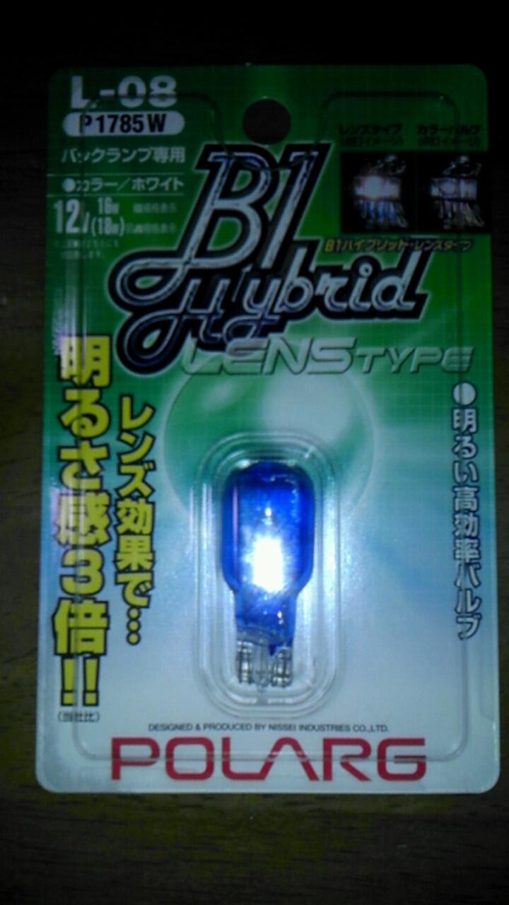 2012_09_05_16_04_29.jpg